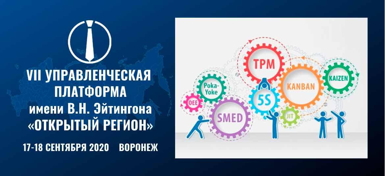 Выступление-директора-проектов-Госкорпорации-«Росатом»-К.В