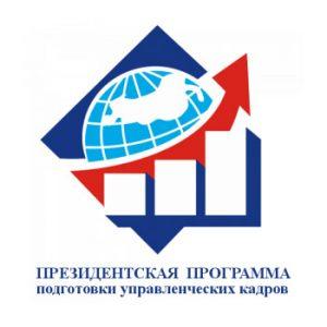 prezident_programma